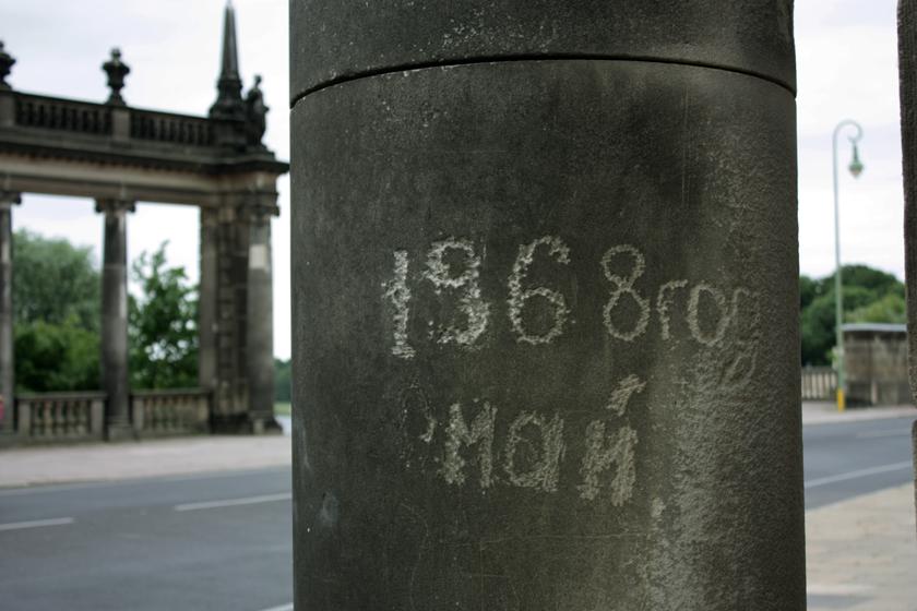 1968 year, May